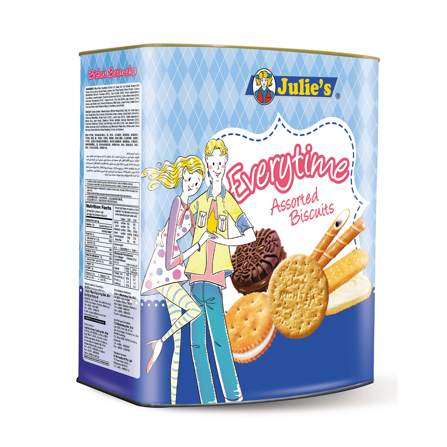 Julie'S Everytime Assorted Biscuits 530G
