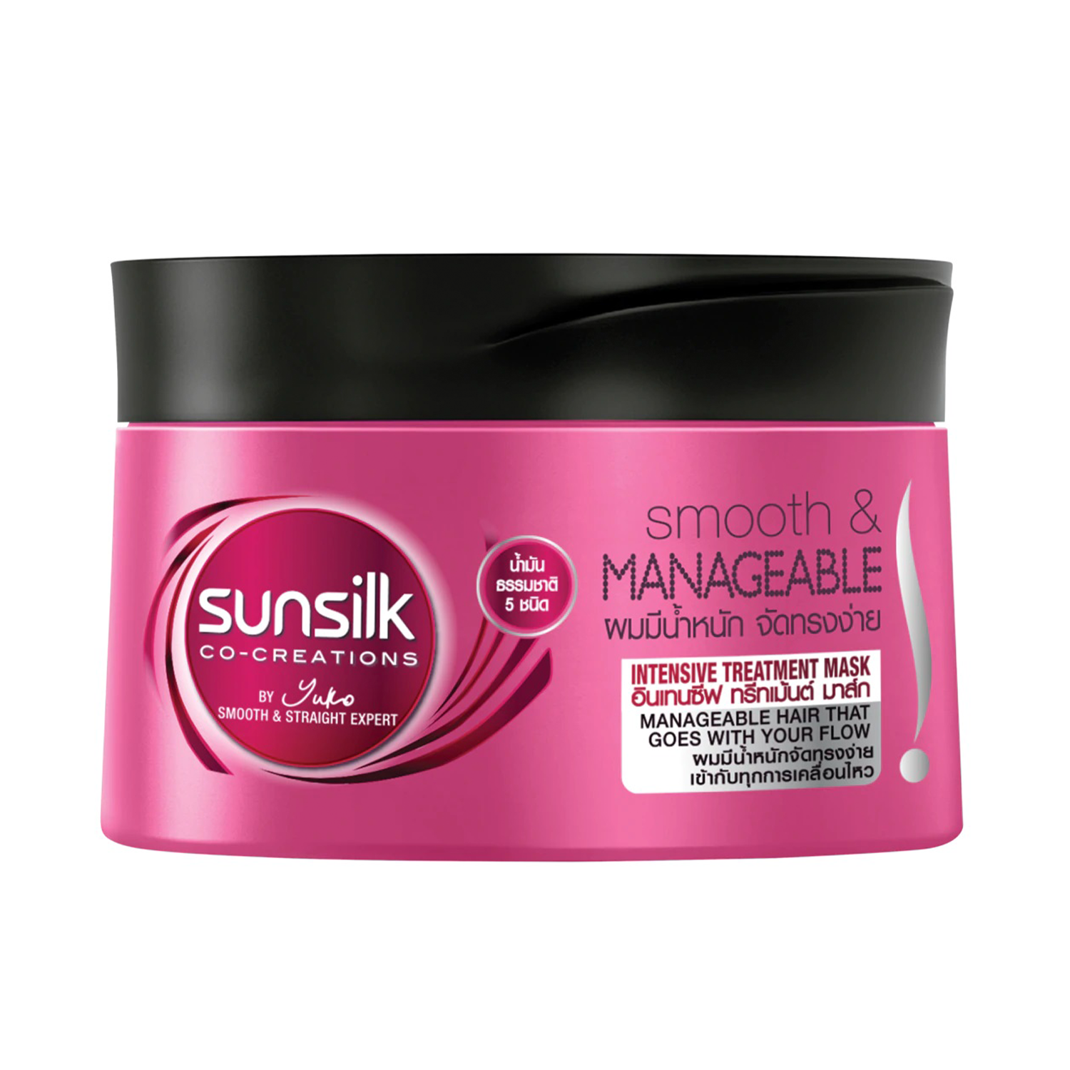 Sunsilk Treatment Mask Smooth&Manageable 200Ml
