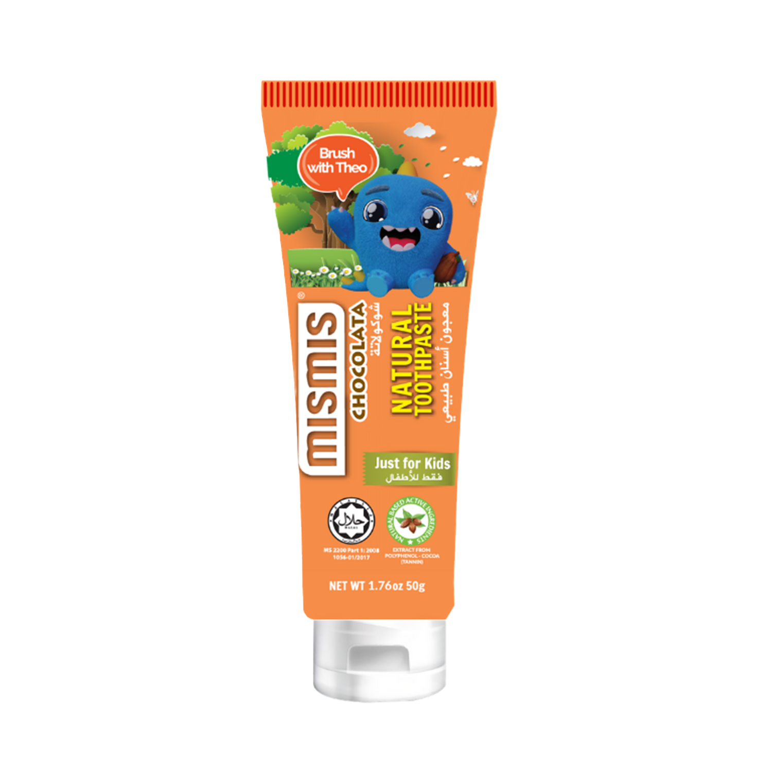 Mismis Just For Kids Toothpaste ( Chocolate ) 50G